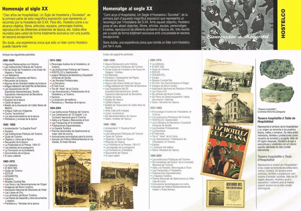 Folleto de exposición «100 AÑOS DE HOSPITALIDAD, UN SIGLO DE HOSTELERÍA Y SOCIEDAD» presentada en HOSTELCO 2004