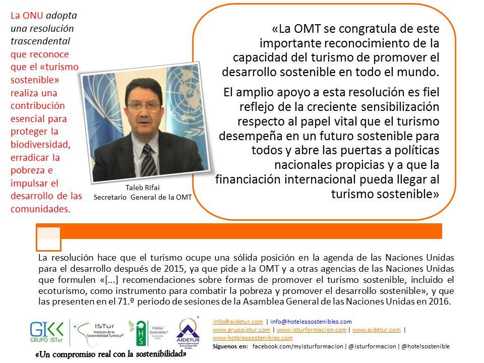 OMT_ONU
